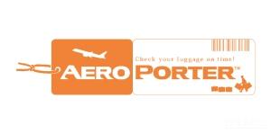 AERO-PORTER_Logo