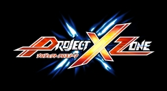 project_x_zone_logo