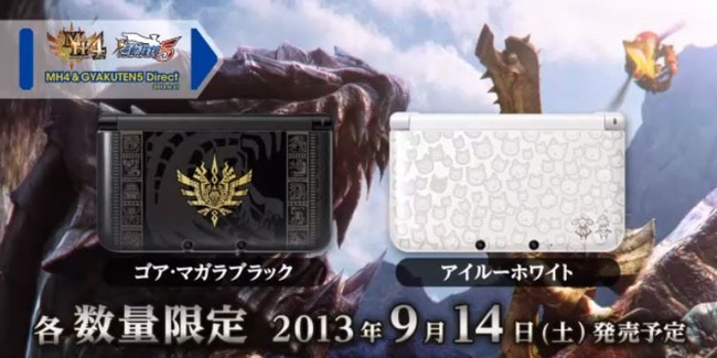 mh43ds