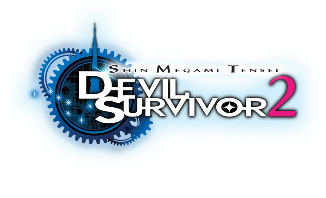 DS2 Logo