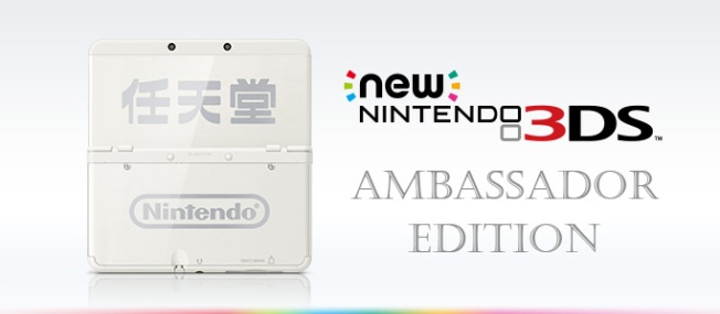 New Nintendo 3DS Ambassador Edition