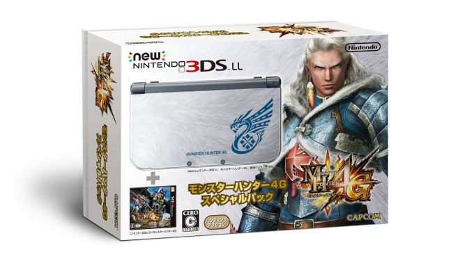 monster-hunter-4-ultimate-3ds-xl